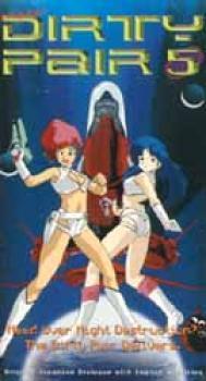 Original Dirty Pair vol 5 Subtitled NTSC