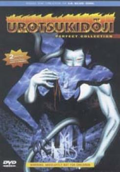 Urotsukidoji Perfect Collection Subtitled DVD