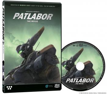 Patlabor The Movie DVD