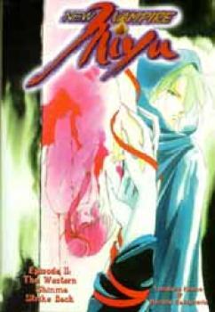 New vampire Miyu vol 2 TP