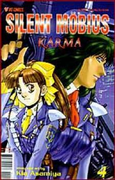 Silent mobius Karma 4