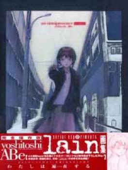 Serial Experiments Lain Lain an omnipresence in wired HC