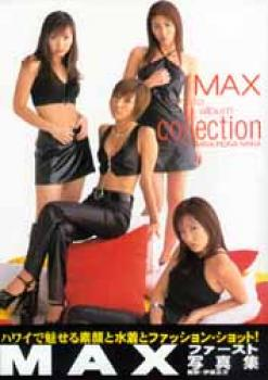 MAX photo album collection HC