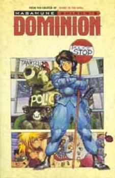 Dominion TP 3rd Edition