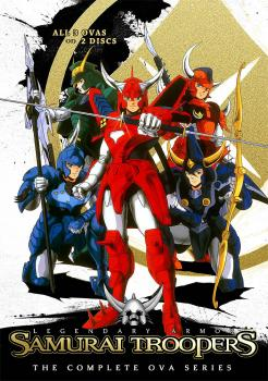 Samurai Troopers Complete OVA Collection DVD Box Set (Ronin Warriors)