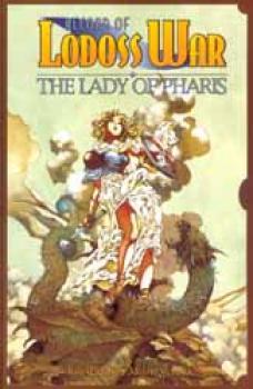 Record of Lodoss War Lady of Pharis book 1