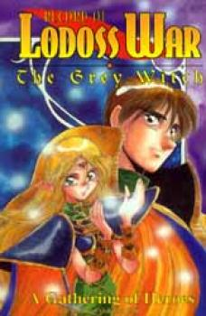 Record of Lodoss War Grey witch book 1