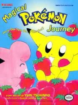 Magical Pokemon journey part 1: 1 How do you do Pikachu