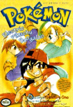 Pokemon vol 3 Electric Pikachu boogaloo TP