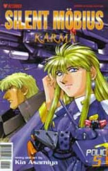 Silent mobius Karma 5