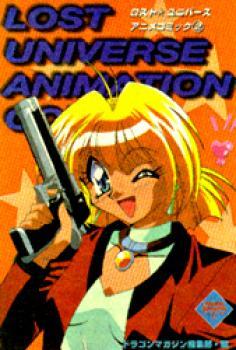 Lost universe anime comic 2