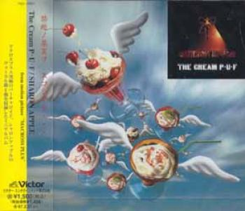 Macross Plus The cream puff Sharon Apple import CD