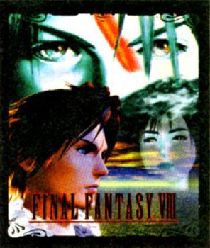 Final Fantasy VIII Across the wave T-SHIRT LG