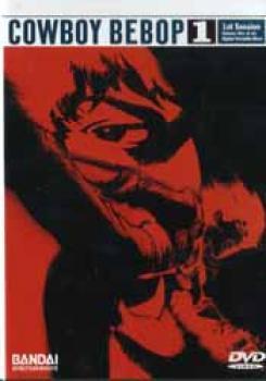 Cowboy Bebop Session 1 DVD