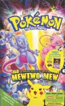Pokemon The Movie Dubbed NTSC
