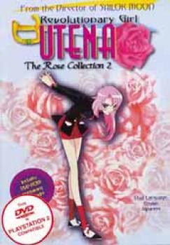 Revolutionary Girl Utena vol 02 The rose collection DVD