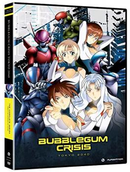 Bubblegum Crisis Tokyo 2040 Complete Collection DVD Box Set (Classic)