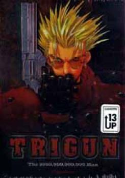 Trigun vol 1 The $$60,000,000,000 man DVD