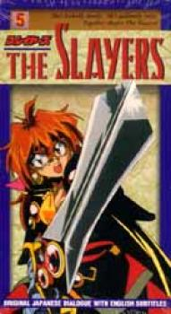 Slayers 5 Subtitled NTSC