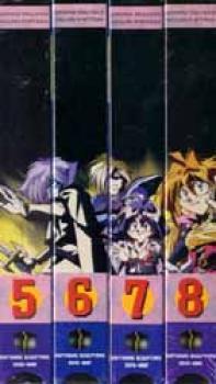 Slayers Collectors Box Set (5-8) Subtitled NTSC