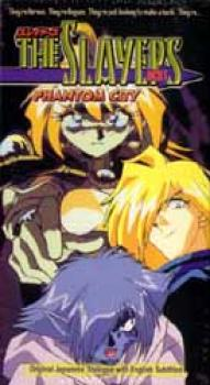 Slayers Next 8 Phantom City Subtitled NTSC