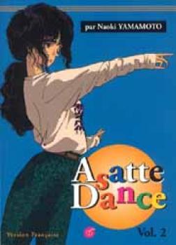 Asatte dance tome 2