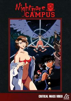 Nightmare Campus Complete Collection Hentai DVD
