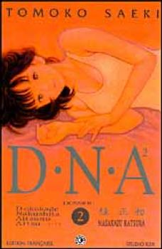DNA2 tome 02