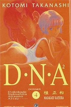 DNA2 tome 04