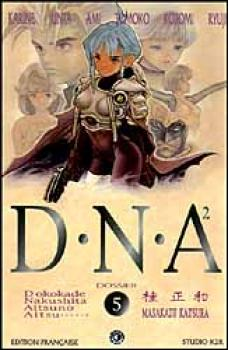DNA2 tome 05