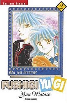 Fushigi Yugi tome 02 OE