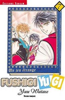 Fushigi Yugi tome 07