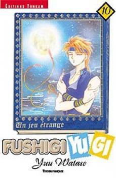 Fushigi Yugi tome 10