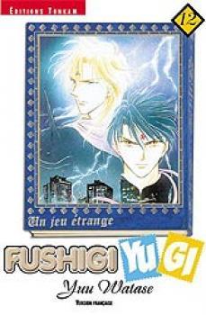Fushigi Yugi tome 12