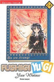 Fushigi Yugi tome 14