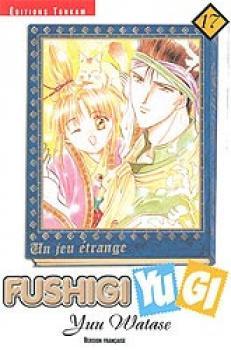 Fushigi Yugi tome 17