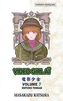 Video girl Ai tome 07