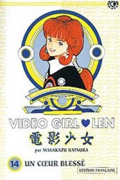 Video girl Ai tome 14