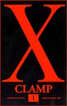 X 1999 tome 01