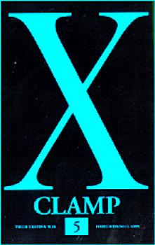 X 1999 tome 05