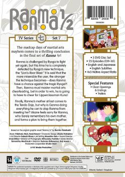 Ranma 1/2 TV Set 07 DVD Box Set