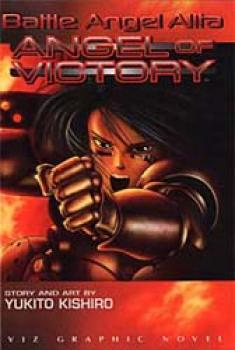 Battle angel alita vol 4 Angel of victory