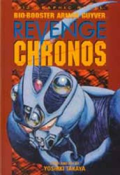 Bio-booster armor Guyver vol 2 Revenge of Chronos