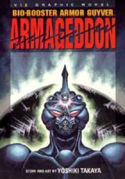 Bio-booster armor Guyver vol 7 Armageddon