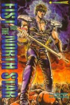 Fist of the northstar vol 1