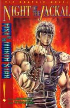 Fist of the northstar vol 2 Night of the Jackal