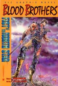 Fist of the northstar vol 4 Blood brothers