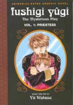 Fushigi Yugi vol 1 Priestess