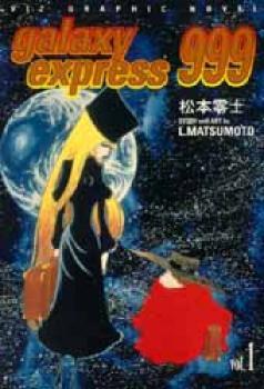 Galaxy express 999 vol 1