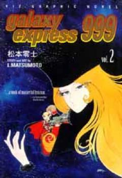 Galaxy express 999 vol 2